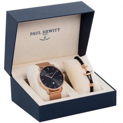 Paul Hewitt Perfect Match Seadate Black Sea and Phrep Lite