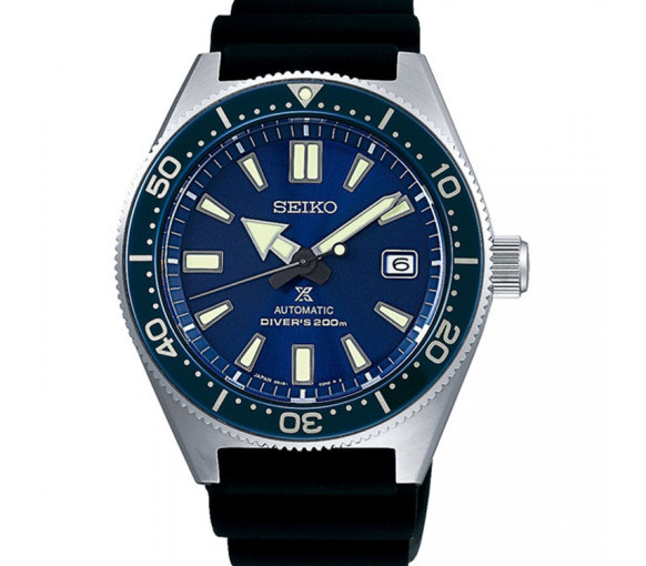Seiko Automatic Prospex - SPB053J1
