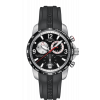 Certina DS Podium Chronograph GMT - C001.639.27.057.00