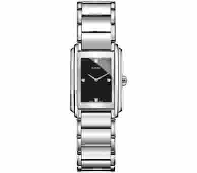 Rado Integral Diamonds - R20213713